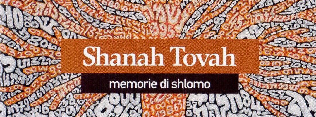 Shanah Tovah